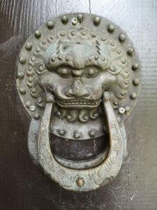 Dørhammer i De Japanske Haver